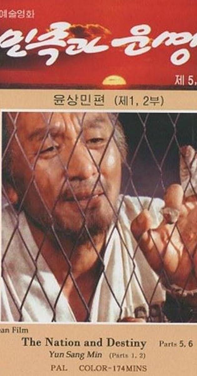 Image Minjok kwa unmyong 5-8. Yun Sang-min