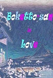 Boketto-san in Love Poster