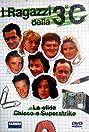 I ragazzi della 3 C (1987) Poster
