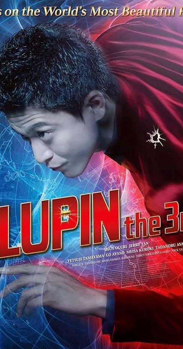 Subtitle of Lupin III