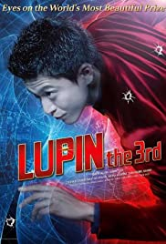 Lupin the 3rd Poster