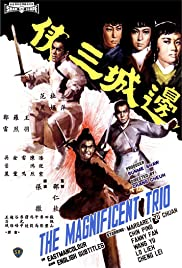 The Magnificent Trio (1966)