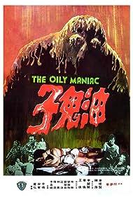You gui zi (1976)