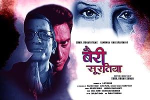 Bairy Suratiya movie, song and  lyrics