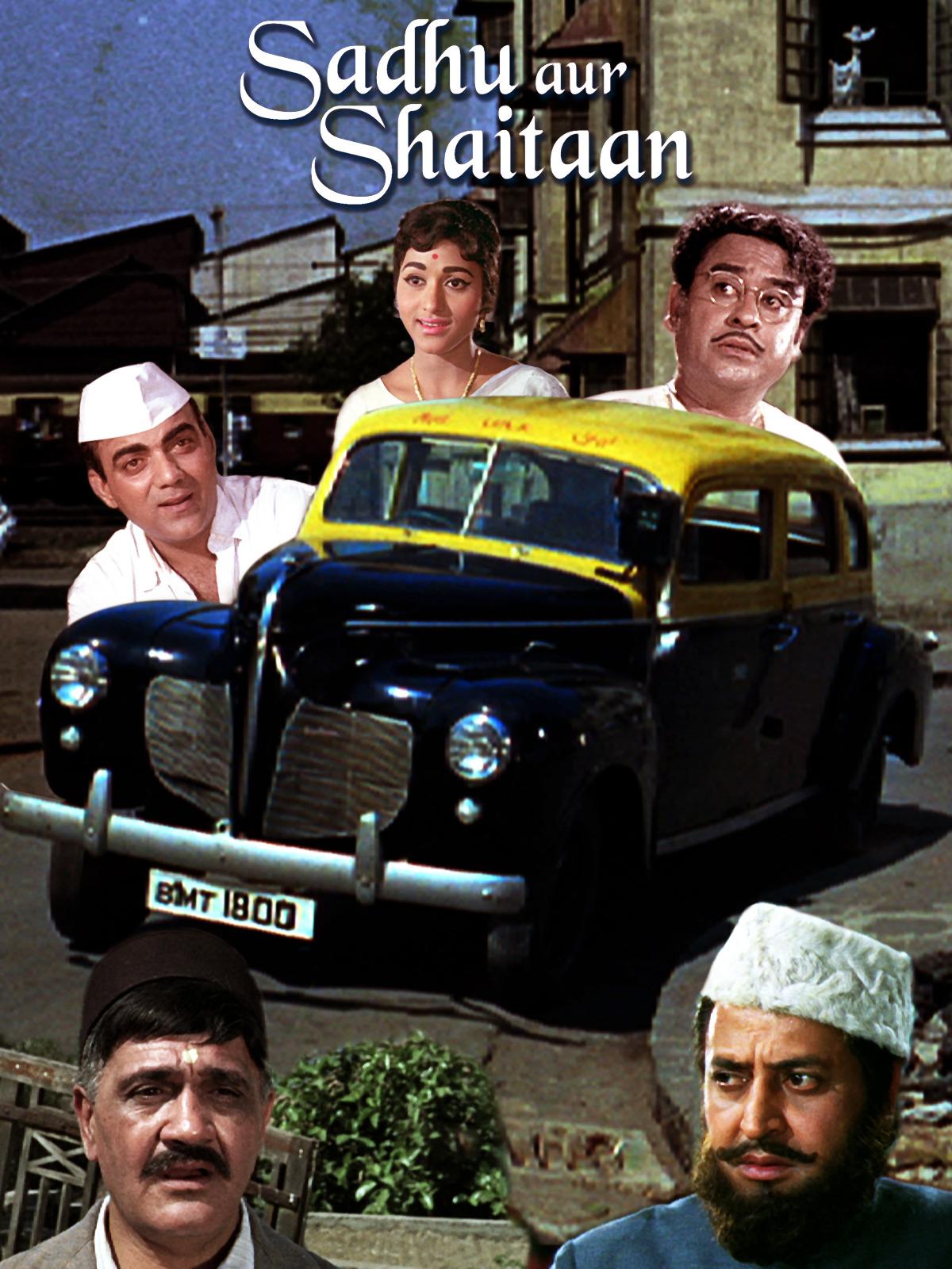 Sadhu Aur Shaitaan (1968) - IMDb