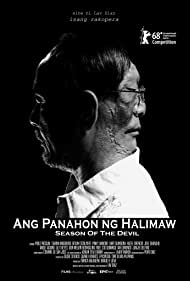 Noel Sto. Domingo in Ang panahon ng halimaw (2018)