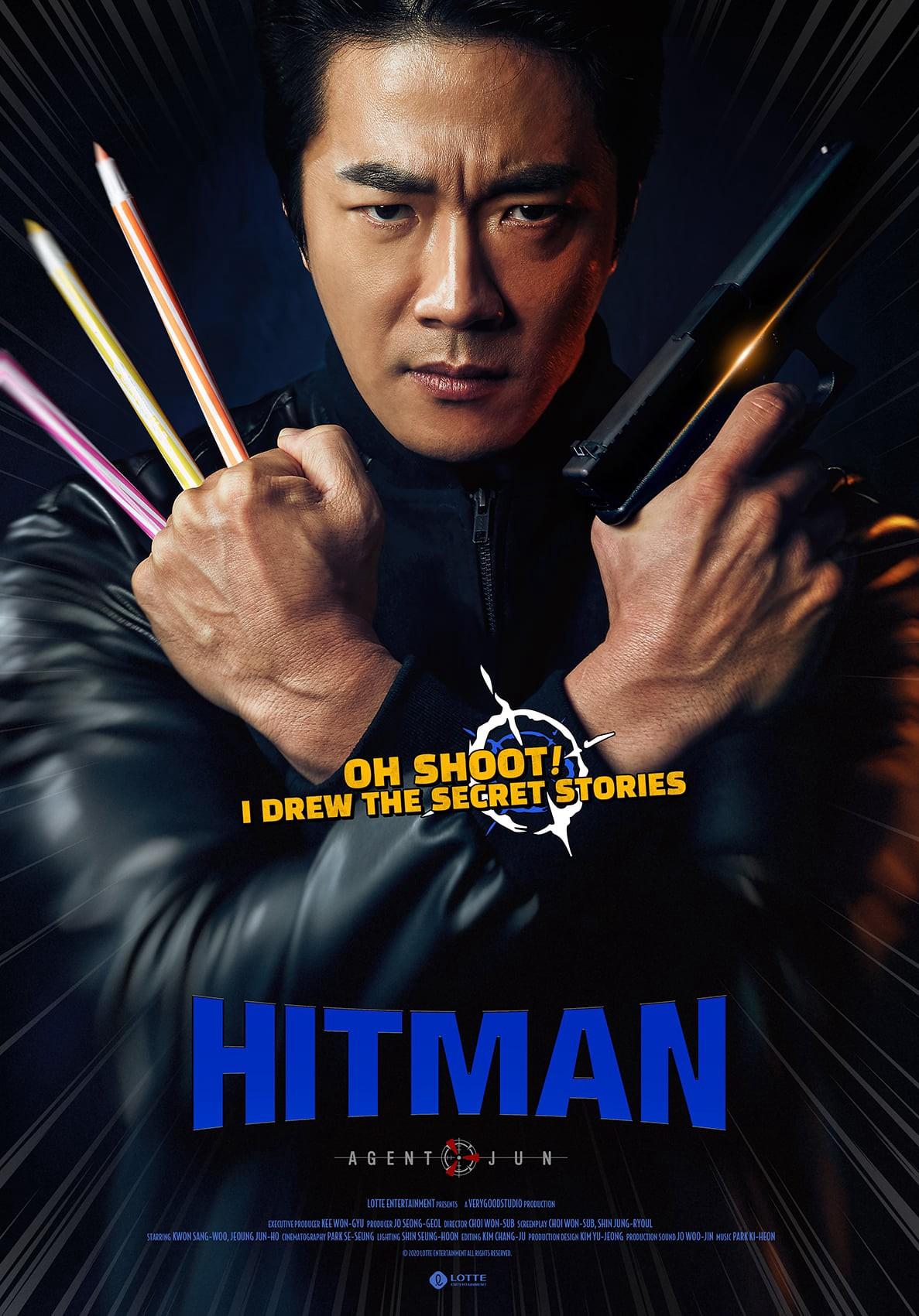 hitman agent 47 movie poster