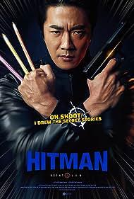 Hiteumaen (2020)