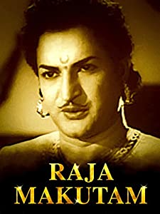 PC movies full hd download Raja Makutam India [hdrip]