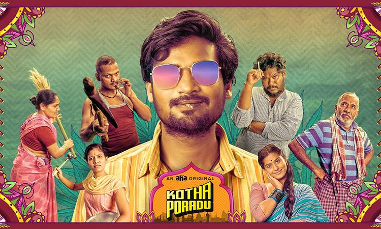 18+ Kotha Poradu (2020) Telugu S01 Ep (01-10) HDRip – 720p – x264