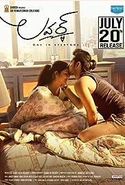 Lover (Telugu)