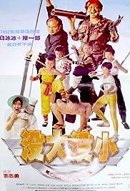 Download Mei dai mei xiao () Movie