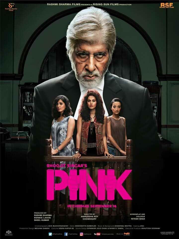 pink-2016
