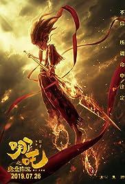 Watch Full HD Movie Ne Zha (2019)