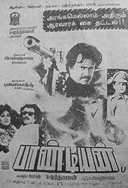 Pandian Poster