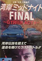 Wangan Midnight Final: GTR Densetsu ACT 1