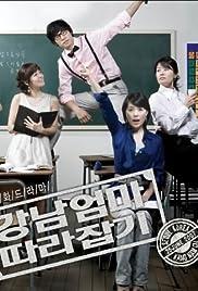 Catch a Kang Nam Mother (TV Series 2007) - IMDb