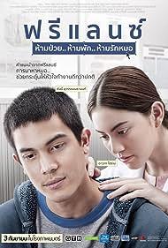 Freelance: Ham puay... Ham phak... Ham rak mor (2015) Poster - Movie Forum, Cast, Reviews