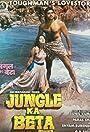 Jungle Ka Beta