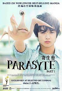 Movie downloads to dvd Kiseijuu Japan [[480x854]