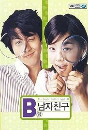 B-hyeong namja chingu Poster
