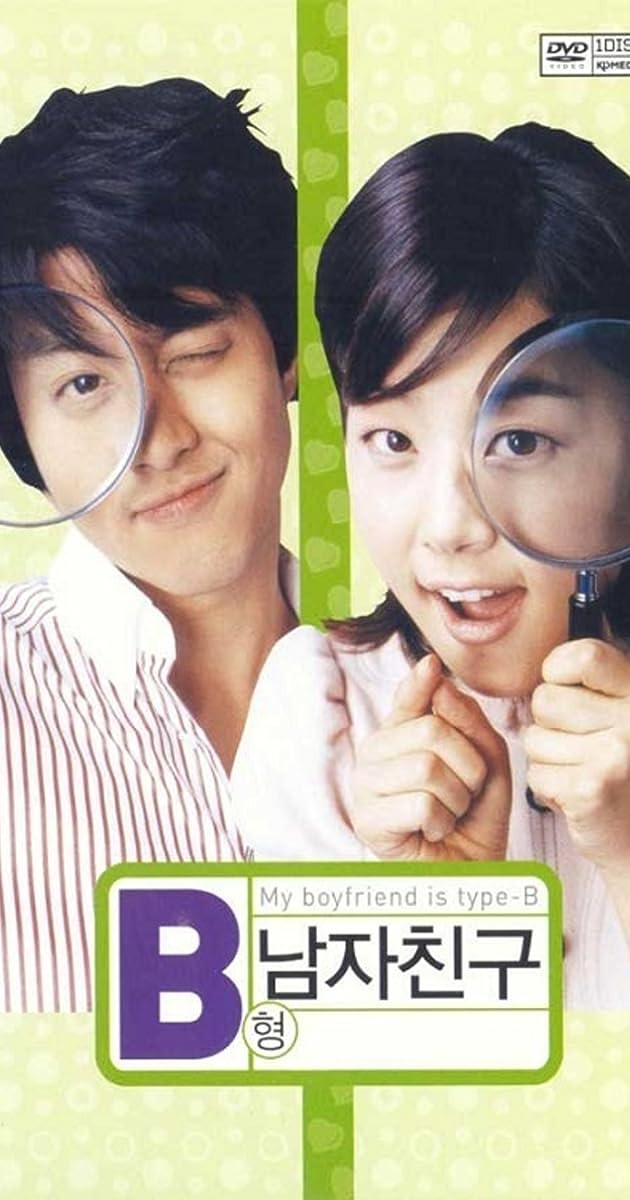 Image B-hyeong namja chingu