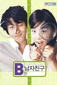 Ready movie dvdrip watch online B-hyeong namja chingu South Korea [flv]