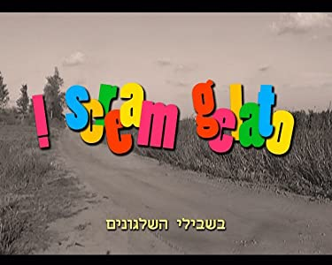 Best direct download sites for movies I Scream Gelato! Israel [XviD]