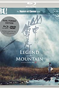 Primary photo for Legend of the Mountain