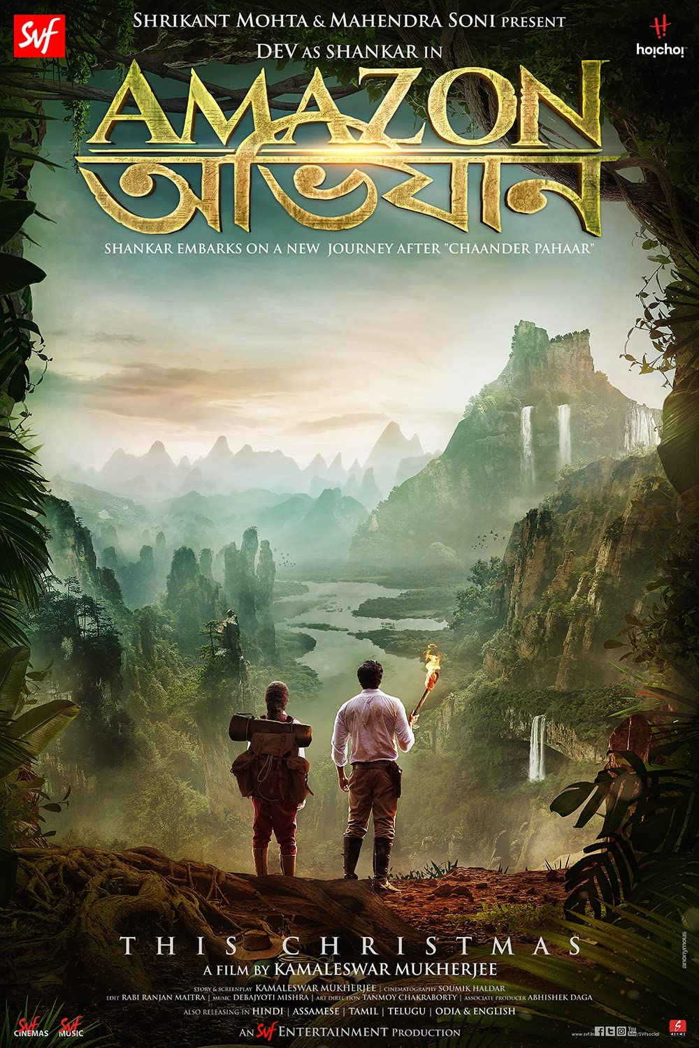 Amazon Obhijaan (2017) Bengali AMZN WEB-DL x264 AAC ESUB