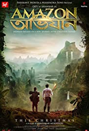 Amazon Obhijaan (2017) 1080p