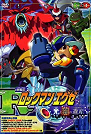 Rockman. EXE: The Program of Light and Darkness Poster