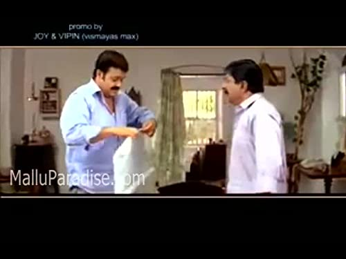 Oru Naal Varum (2010) malayalam Trailer
