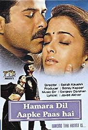 Hamara Dil Aapke Paas Hai Poster
