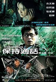 Bo chi tung wah (2008)