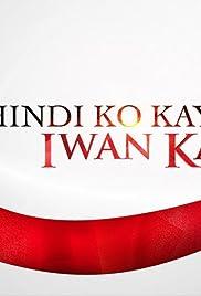 Hindi ko kayang iwan ka (TV Series 2018– ) - IMDb