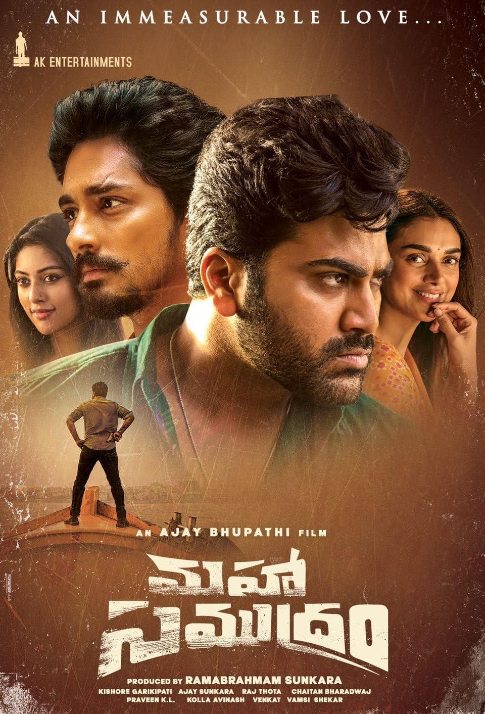 Maha Samudram (2021) Telugu PreDVDRip 400MB Download
