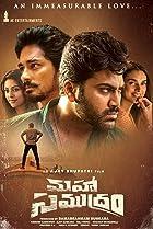 Maha Samudram (2021) Poster
