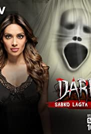 darr full hd movie download 400mb