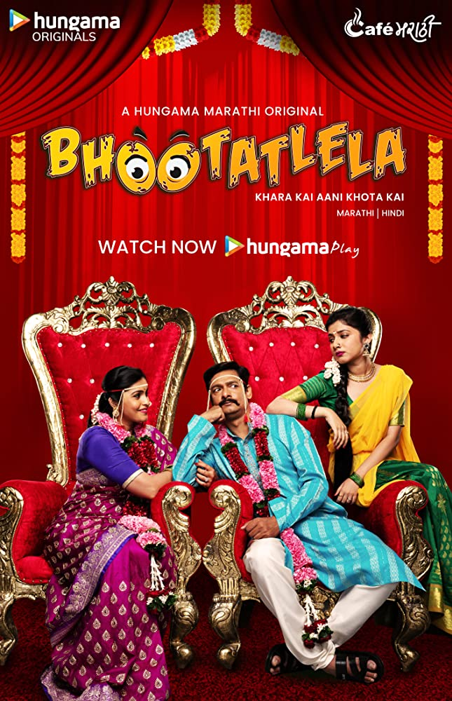 Bhootatlela (2020) S01 Hindi MX Player Complete Web Series 480p HDRip 300MB x264 AAC