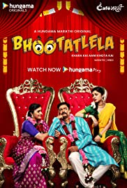 Bhootatlela 2020 S1 Hindi+Marathi 720p series