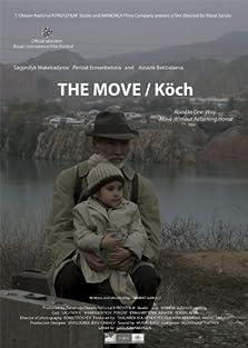Move (2014)