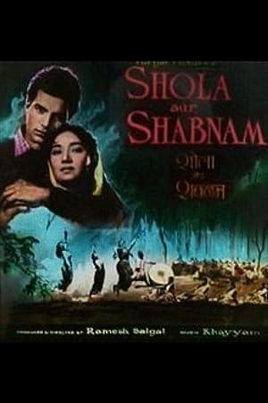 Shola Aur Shabnam movie, song and  lyrics