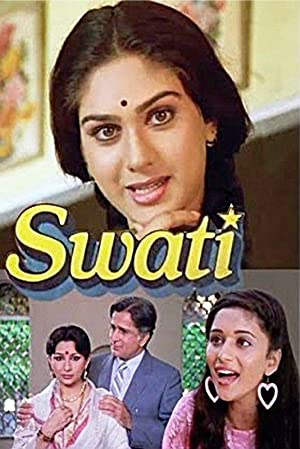 Sharmila Tagore Swati Movie