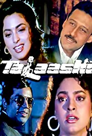Talaashi Poster