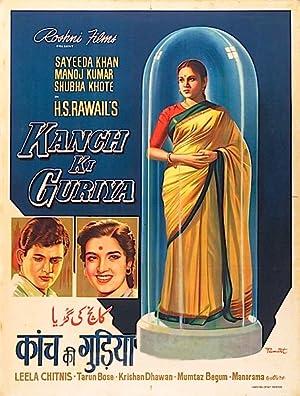 Kanch Ki Gudiya movie, song and  lyrics