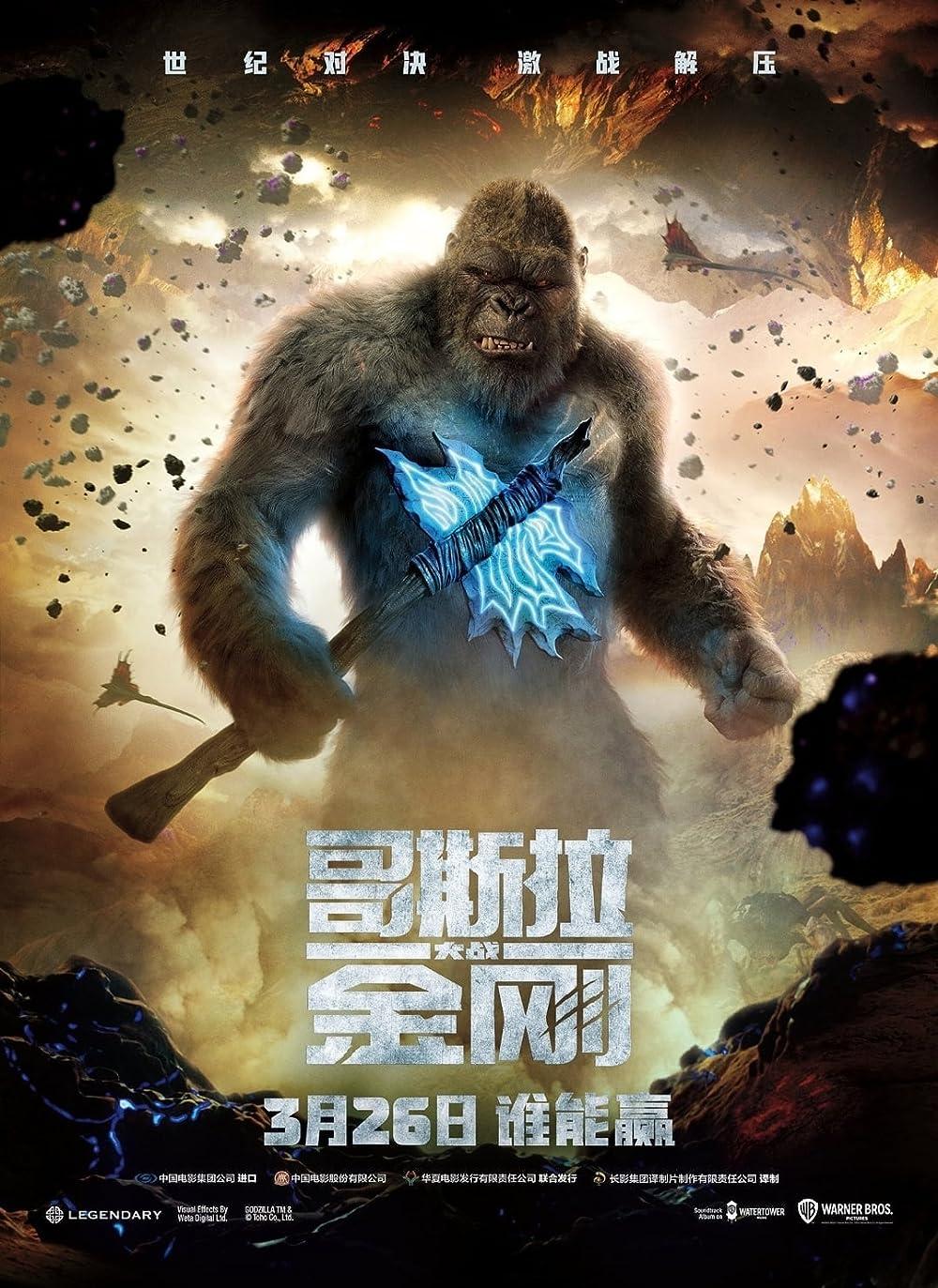 Godzilla vs. Kong 2021 Hindi ORG Dual Audio 720p BluRay 1GB Download