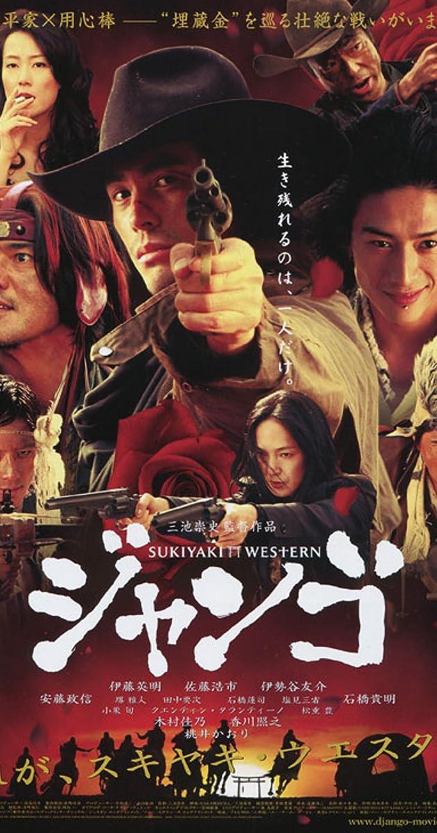 Sukiyaki Western Django (2007) - IMDb