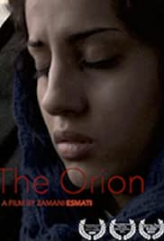 The Orion Poster