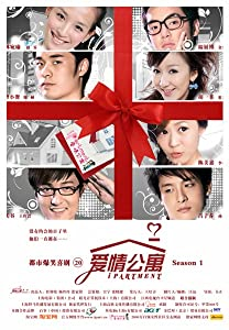 Web sites for free movie downloads Shenqi jia zu by [480i]